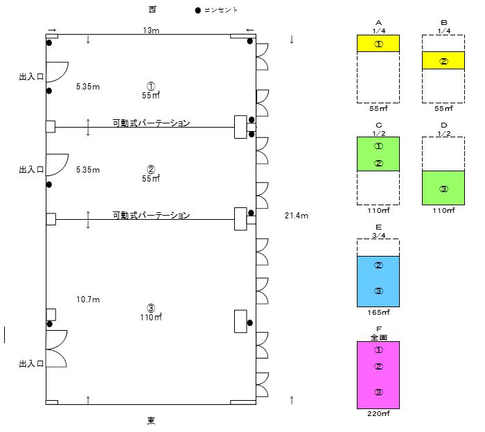 大会議室平面図・貸出パターン