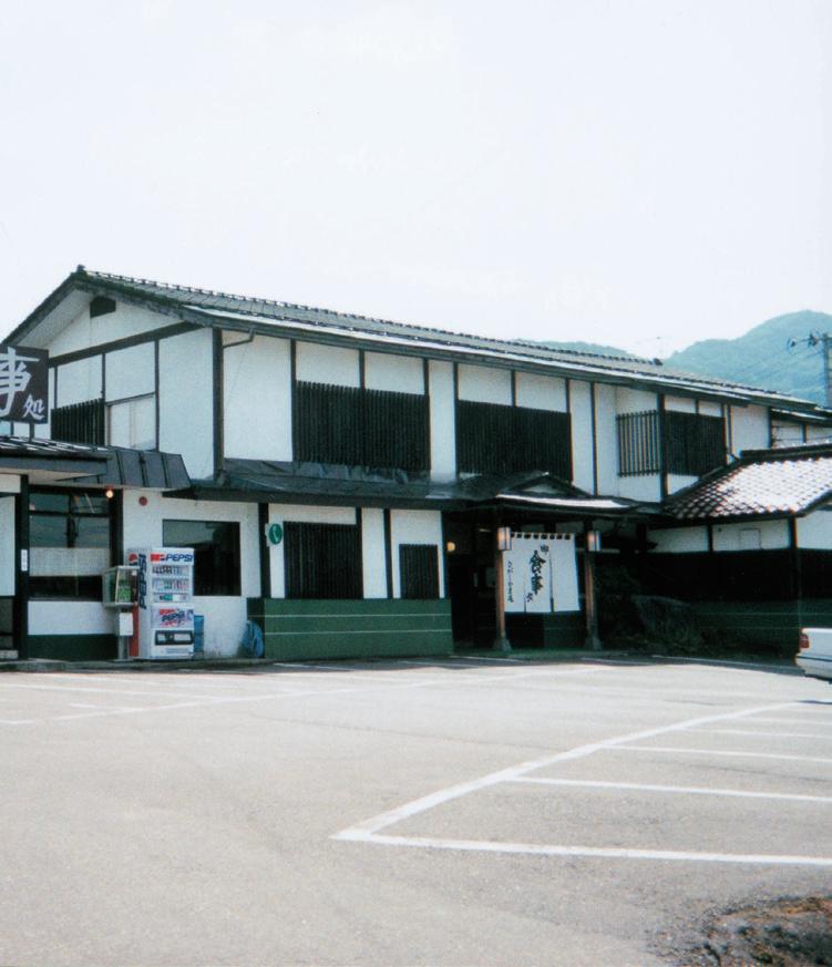 東山庵(ひがしやまあん)01