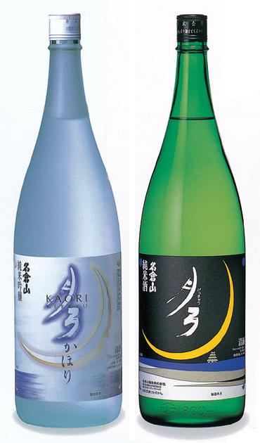 名倉山酒造株式会社01