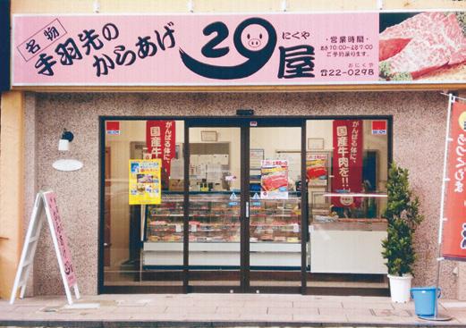 29屋01