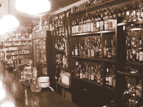 Bar Octave01