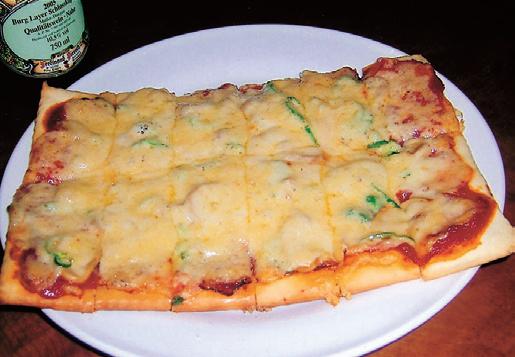 Pizza 瓦(かわら)・momo 鈴吉01