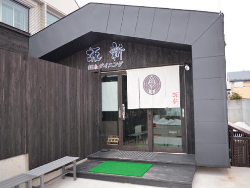 坂新 麺&ダイニング01