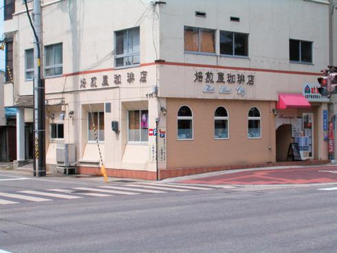 焙煎屋珈琲店01