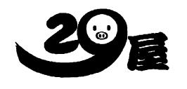 29屋02