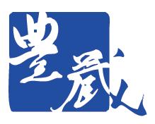 頑固そば道具 會津中村豊蔵02