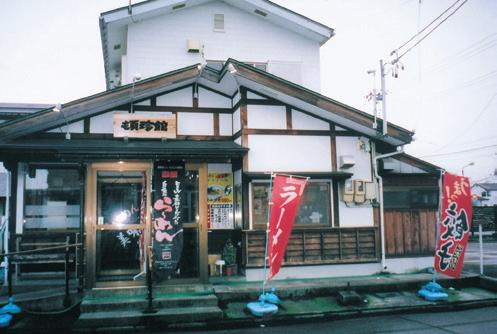 会津ら~めん 頓珍館01