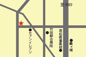 三角屋03
