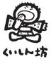 和風れすとらん くいしん坊03