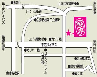 一風亭03