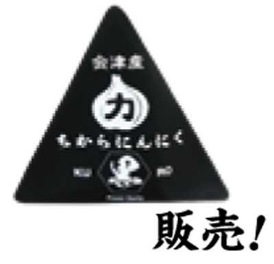 お食事処・居酒屋 楽天家02