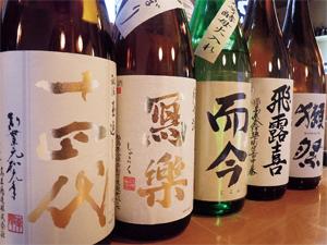 居酒屋 舞酒03