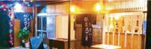 魚と煮もののこんべぇ・スタンドバー銀座9丁目01