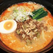 麺屋 ごんちゃん01