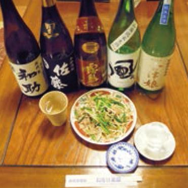 ねぼけ茶屋01