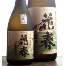 花春酒造株式会社02