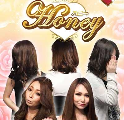 Honey ハニー01